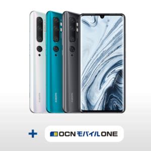 OCNモバイルONEでXiaomi Mi Note 10 が5.8万⇒3.7万でセール。噂の1億画素カメラ搭載。