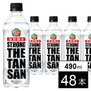 サンプル百貨店でカナダドライ ザ タンサン ストロング PET 430mlが2835円、更にD払いで20%バックで実質47円/本。