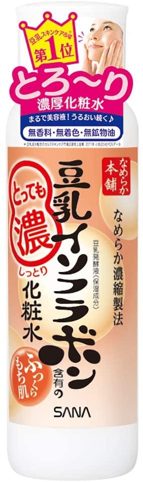 なめらか本舗豆乳イソフラボンで抽選で1万名に美白スキンケアセットが当たる。~5/16。
