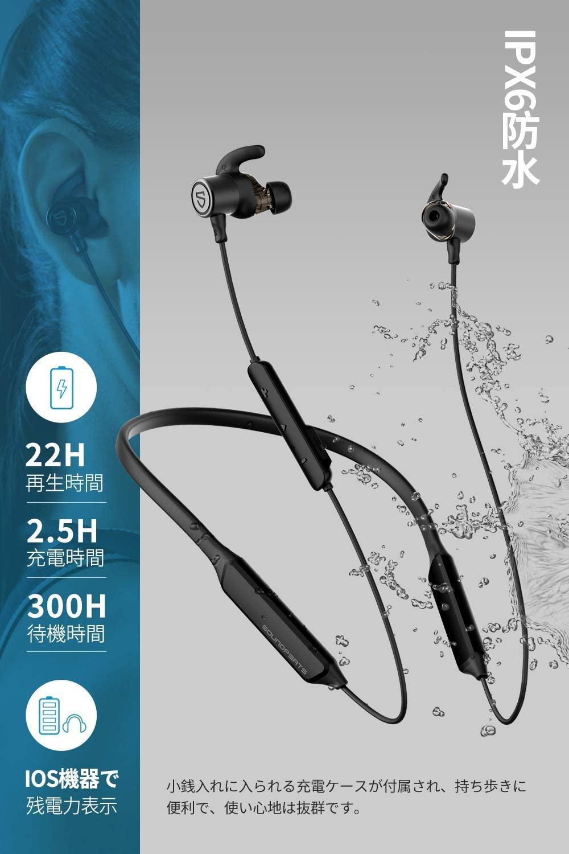アマゾンでSOUNDPEATS ForcePro Bluetooth ワイヤレスイヤホン デュアルドドライバー APTX-HD/CVC8.0が割引クーポンを配信中。