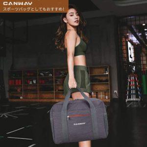 アマゾンでおっさんくさいCANWAYのバッグが半額セール。1個685円から。雑誌のバッグよりはまともそう。