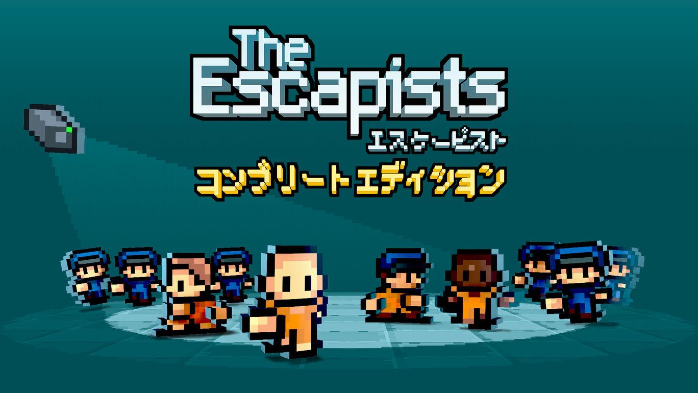 Epic Gamsで脱獄シミュレーションの『The Escapists』が無料。~9/30。