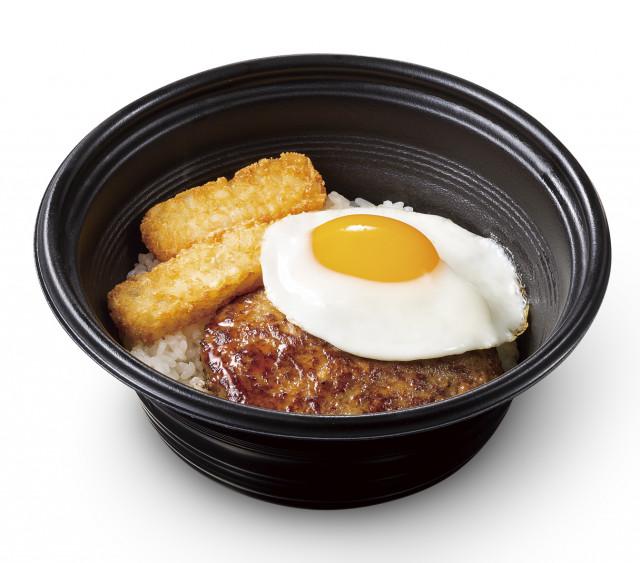 ガストでゴールデンウイーク中はランチタイムに「ロコモコ丼」「テリタル丼」が320円でセール中。