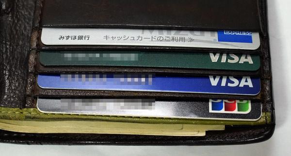 フラットデザインの三井住友カードの致命的な弱点は「財布から取り出しづらい」こと。