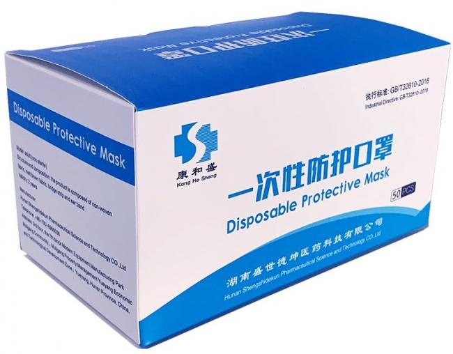 ファンケルが中国製マスクを販売開始。中身はアマゾンで中華製で有名なBitoway。5/12に公式オンラインショップで受付開始。