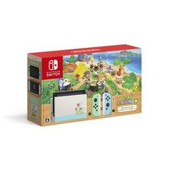 フタバ図書で「Nintendo Switch あつ森セット」や「リングフィットアドベンチャー」が抽選販売を受付中。フォレカード会員限定。~5/12。