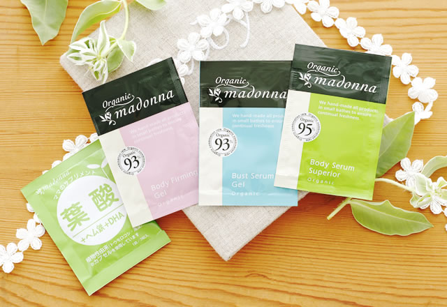 ママ&ベビーのスキンケアブランド「マドンナ」で妊娠線クリーム、ジェル、サプリメントがもれなく貰える。