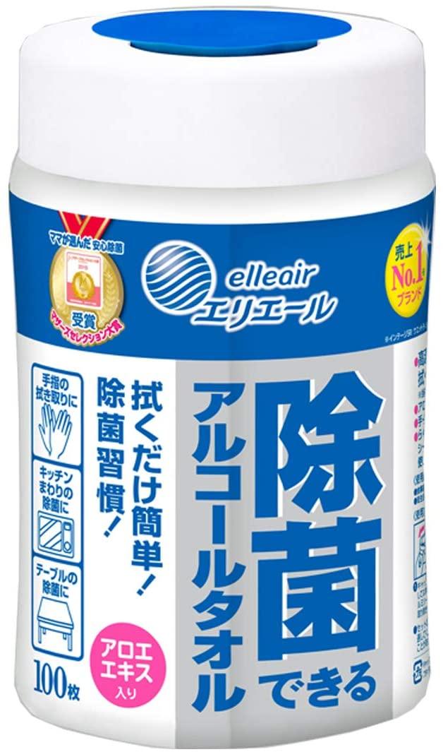 アマゾンでエリエール ウェットティッシュ 除菌 アルコールタイプが定価で販売中。