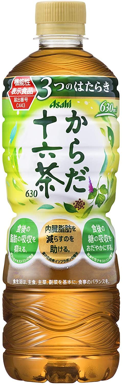 アマゾンで機能性表示食品の「アサヒ飲料 からだ十六茶 お茶 ペットボトル 630ml×24本」が半額クーポンを配信中。