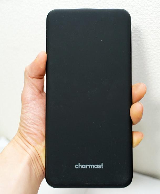 【レビュー】Charmast モバイルバッテリー 26800mAhを買ってみた。デカすぎる割に実測値低め。定価の価値なし。【タイムセール】