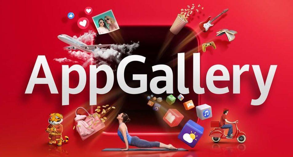 アマゾンがHuaweiのP40liteやMatePadはGooglePlayが使えず、Huawei Mobile Service「AppGallery」になると注意喚起。アマゾンアプリストアは一応使える。