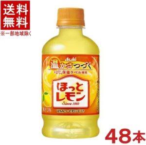 楽天でアサヒ ほっとレモン  325ml 48本が1598円送料無料、1本33円。