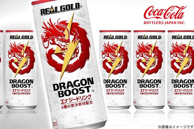 くまポンでコカ・コーラ リアルゴールド ドラゴンブースト 250ml×30本が55%OFFの2670円。更にYahooプレ垢で500円OFF。