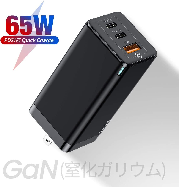アマゾンでGaN採用 Baseus USB-C 充電器 PD Type C 急速充電器 65W 3ポートが半額クーポンを配信中。