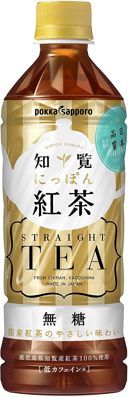 アマゾンで「ポッカサッポロ 知覧にっぽん紅茶 500ml ×24本」の割引クーポンを配信中。