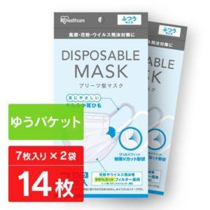 アイリスプラザでマスクが抽選販売から普通に販売に切り替えへ。14枚544円送料別。