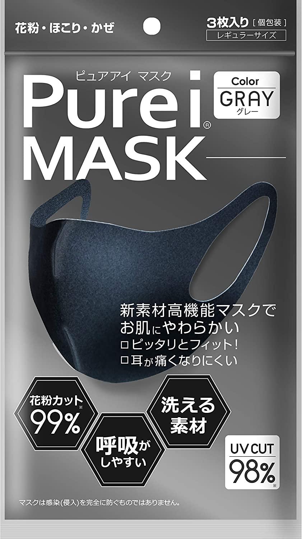 アマゾンで洗えるポリウレタンマスクが2割引きとなるクーポンを配布中。