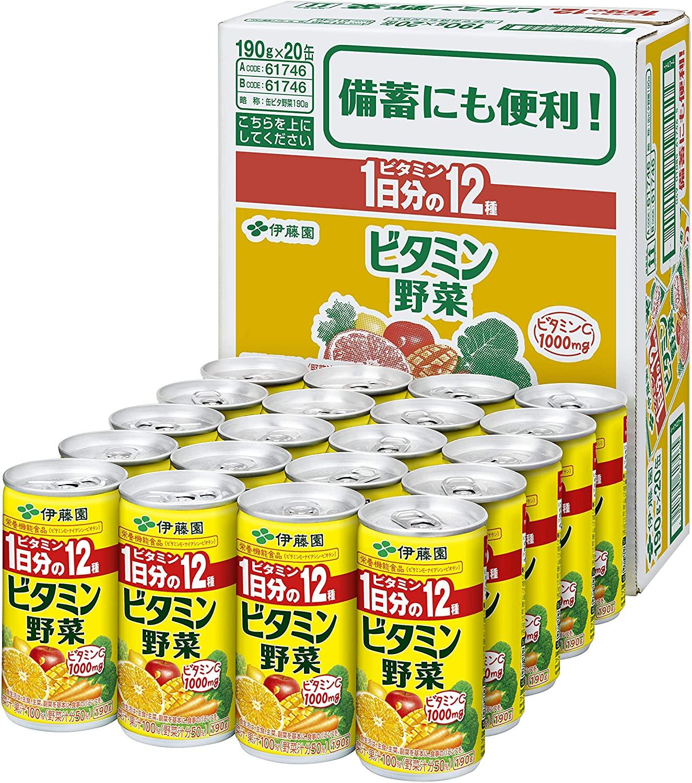 アマゾンで伊藤園 ビタミン野菜 (缶) 190g ×20本が半額セール。