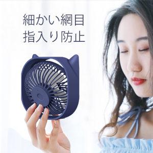 アマゾンでOia 卓上扇風機 ネコ耳型 サーキュレーター が二重割引。