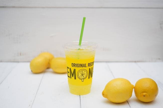 レモネード屋のレモニカにてレモネード1杯無料、500ポイントがもれなく貰える。