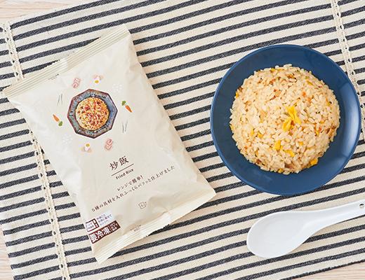 LINEクーポンでローソンの糞みたいなデザインの冷凍食品20円引きクーポンがもれなく貰える。~7/20。