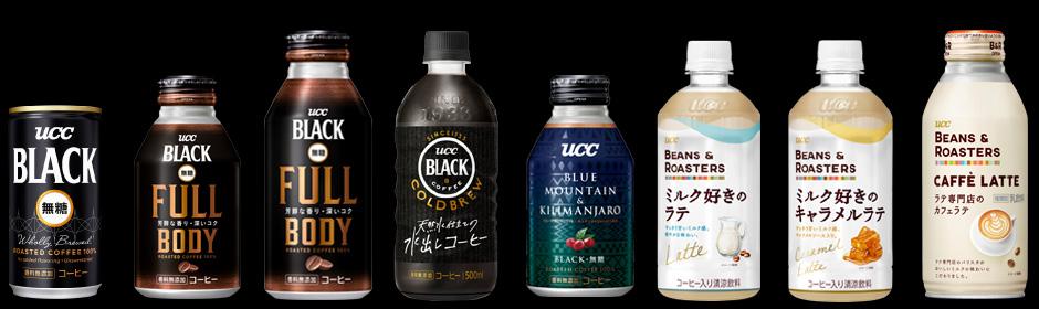 UCC BLACKコーヒーを買うと抽選で10万名に30LINEポイントがその場で当たる。~4/30。