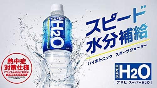 アマゾンでアサヒ飲料 スーパーH2O 600ml×24本が割引クーポンを配信中。熱中症対策に。