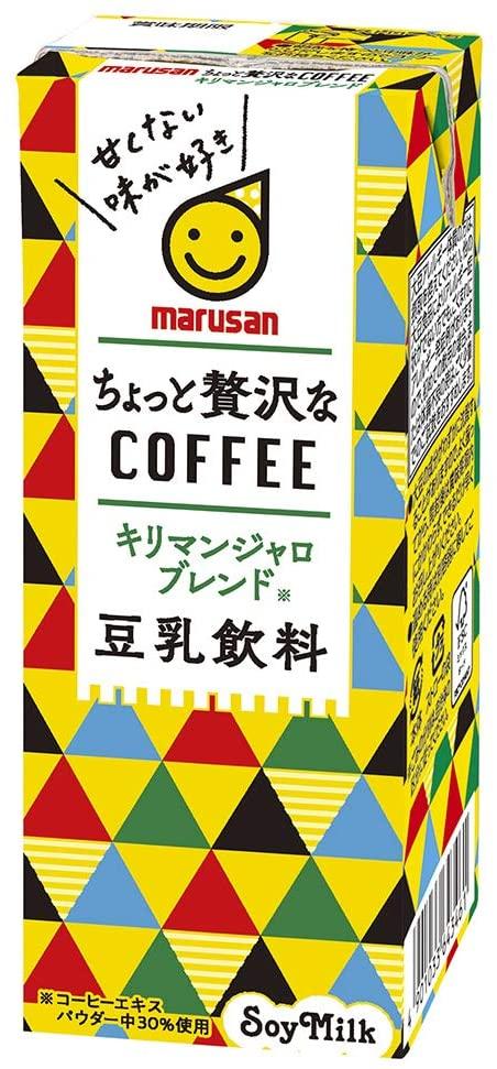 【大量追加】アマゾンでマルサン 豆乳飲料ちょっと贅沢なコーヒー キリマンジャロブレンド 200ml ×24本の割引クーポンを配信中。