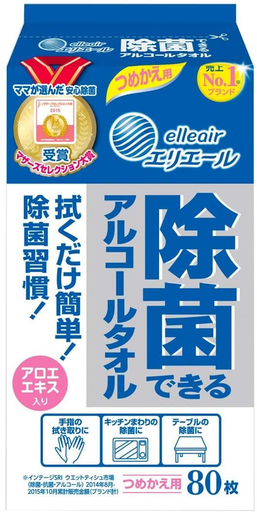 アマゾンでエリエール ウェットティッシュ 除菌 アルコールタイプ 詰め替え用が普通に売っている。