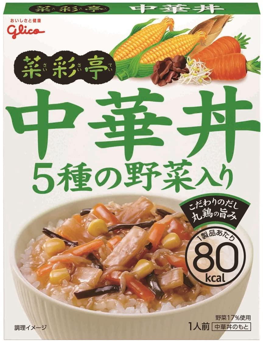 アマゾンで江崎グリコ 菜彩亭 中華丼 140g×10個が635円。一個64円。誤記かな?