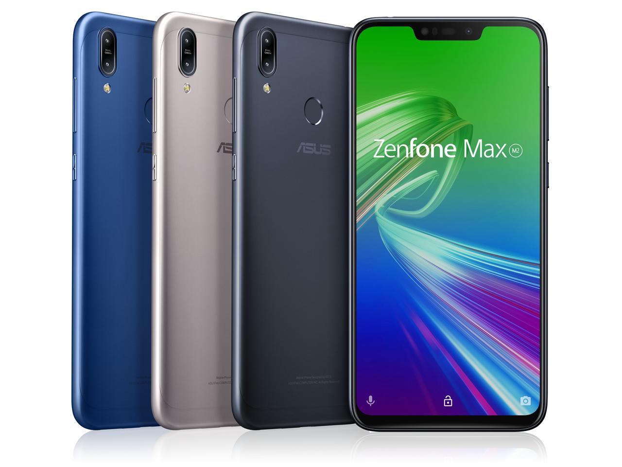 イオシスでZenfone Max M2 ZB633KLが海外版・国内版が15800円でセール中。