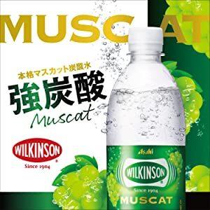 アマゾンでアサヒ飲料 「ウィルキンソン タンサン」マスカット 500ml ×24本が1割引きとなるクーポンを配信中。