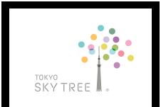 東京スカイツリーが期間限定半額。2階層目も半額。9/18~10/4。