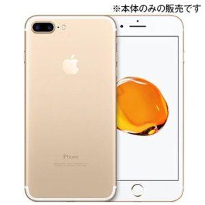 ひかりTVショッピングで【中古】iPhone 7 Plus 128GB Gold 国内版SIMロック解除済 MN6H2J/Aが58870円、ポイント65倍。