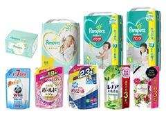 楽天西友でP&G商品(パンパース・アリエール他)2000円、800円OFFクーポンを配信予定。先着2000名。10/1~