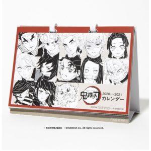 【在庫あり】楽天で雑誌のnon・no12月号を買うと『鬼滅の刃』卓上カレンダーがついてくる。10/20~。