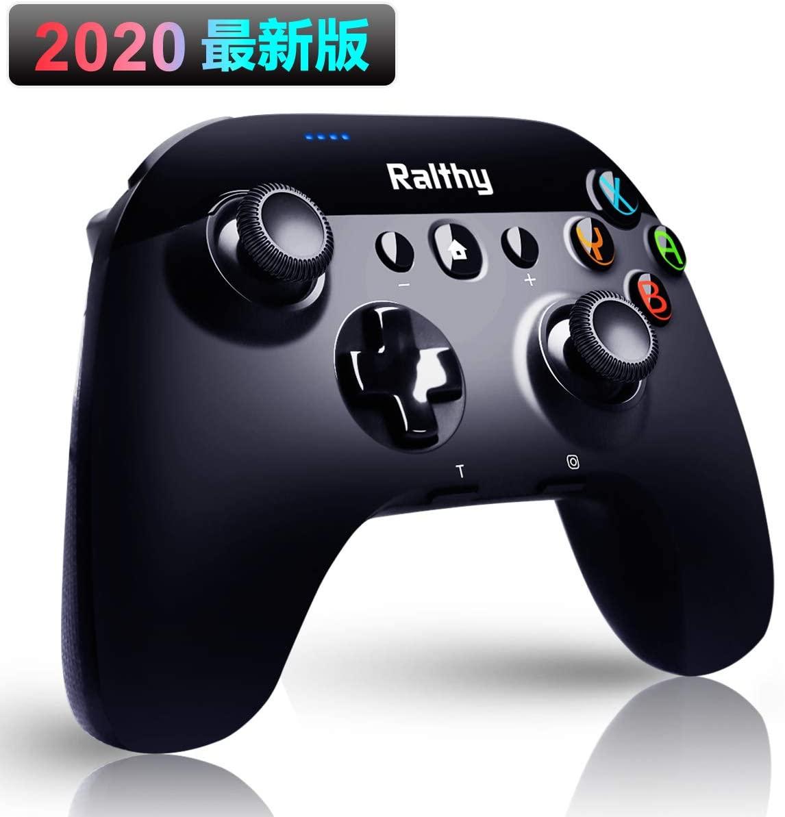 アマゾンでSwitch コントローラー Ralthyが1276円となる割引クーポンを配信中。