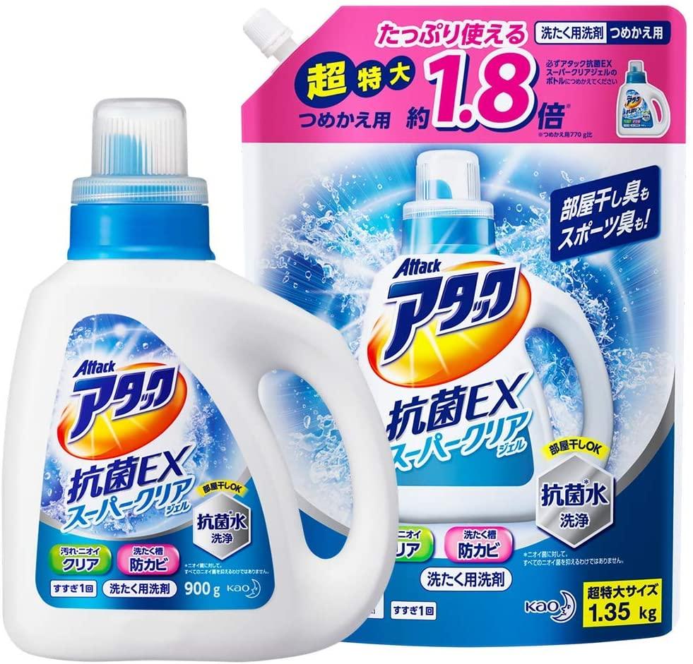 アマゾンでアタック抗菌EXスーパークリアジェル 洗濯洗剤 液体 本体+詰め替え1.35㎏の割引クーポンを配信中。