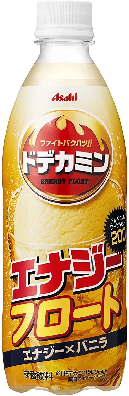 アマゾンでアサヒ飲料 「ドデカミン」 エナジーフロート 500ml ×24本が3割引セール。9/22発売予定。