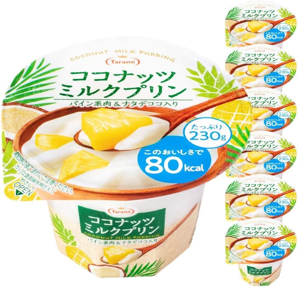 アマゾンでたらみ Tarami ココナッツミルクプリン 80kcal 230g 36個セットが半額セール。1個102円。