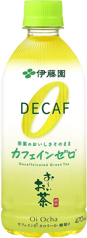 アマゾンで伊藤園 おーいお茶 カフェインゼロ 470ml ×24本 デカフェ・ノンカフェインの割引クーポン。