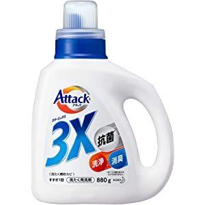 アマゾンでドラッグストア製品を2000円以上買うとアタック 3Xが無料。9/22~10/5。