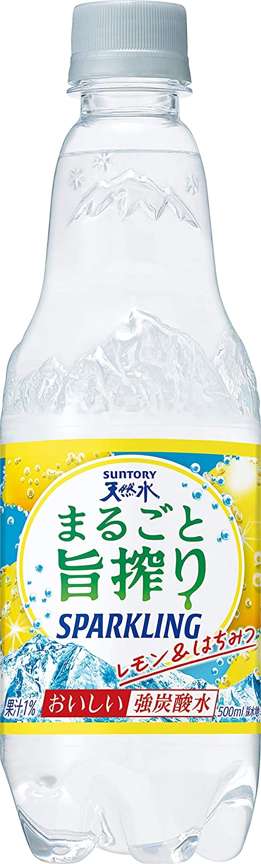 アマゾンでサントリー 天然水 まるごと旨搾りスパークリング レモンが半額クーポンを配信中。