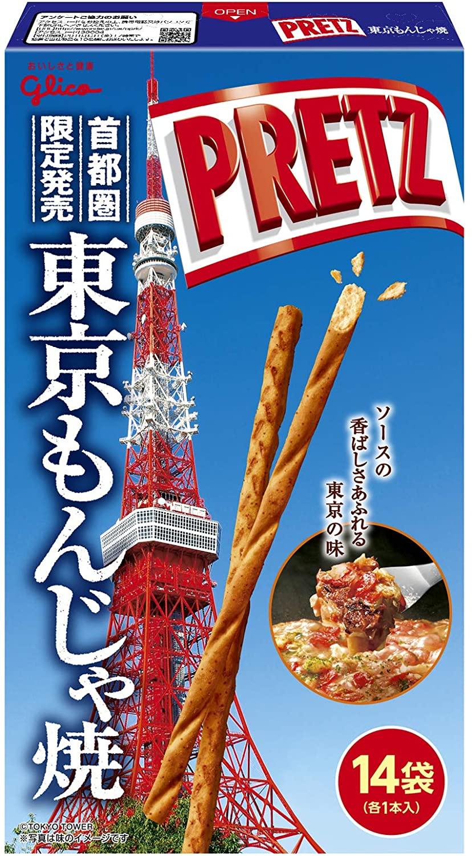 江崎グリコ ジャイアントプリッツ(東京もんじゃ焼) 、たこ焼味×14袋 ×4個が半額。