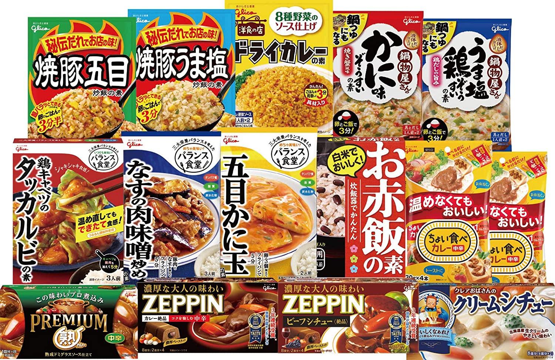 アマゾンでグリコ 食卓応援セット 惣菜の素 15品 の半額クーポンを配信中。