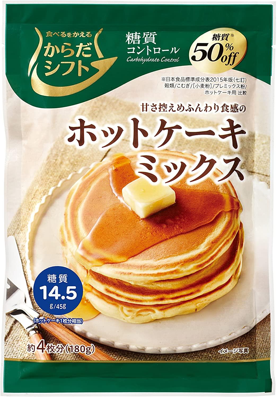 アマゾンで日東富士製粉 からだシフト 糖質コントロール ホットケーキミックス 180g×5袋が3割引。腹いっぱいになるよ。