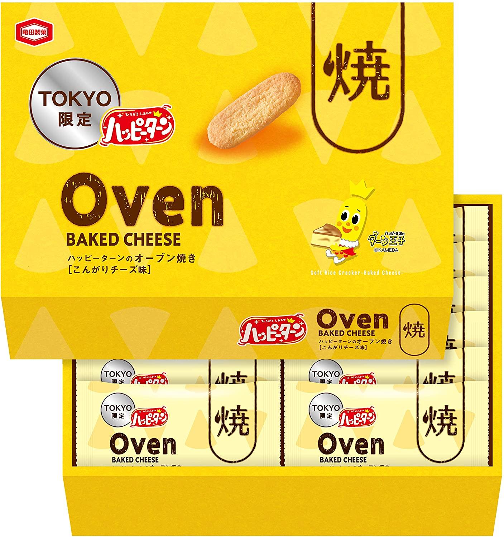 アマゾンで亀田製菓 TOKYO限定 ハッピーターン が4割引。