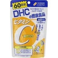 楽天でDHCのビタミンCが安い。ただし送料別でまとめ買い必須。
