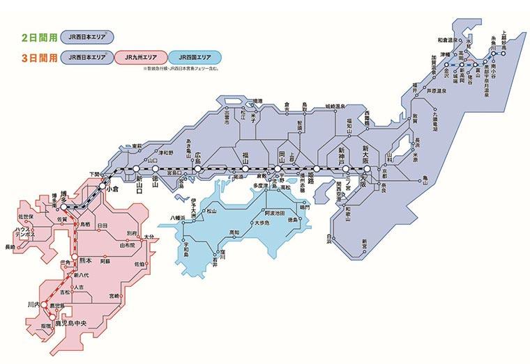 【GoTo】JR西日本・九州・四国で2名以上で新幹線含む全線乗り放題となる「どこでもドアきっぷ」を販売中。9/18~。
