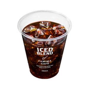 【対象者限定】ファミリーマートでファミマカフェコーヒーS無料クーポンがもれなく貰える。土日限定。